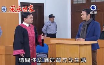 法廷で人に濡れ衣を着せる悪役日本人