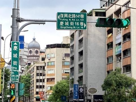 台湾の住所表記は日本と異なる