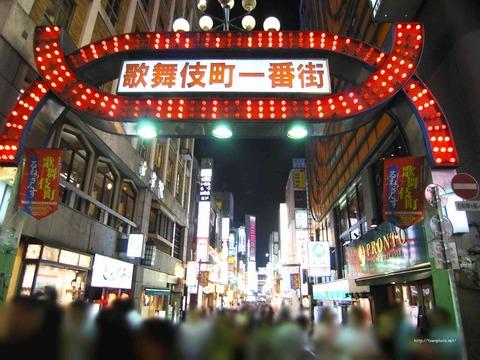 基隆は歌舞伎町になれるのか