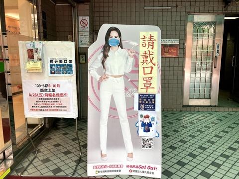 台湾でもマスクはまだ必要
