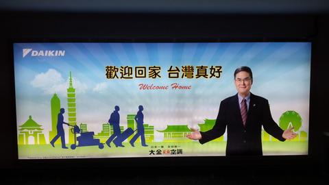 台湾でも国民健康保険で申請ができる