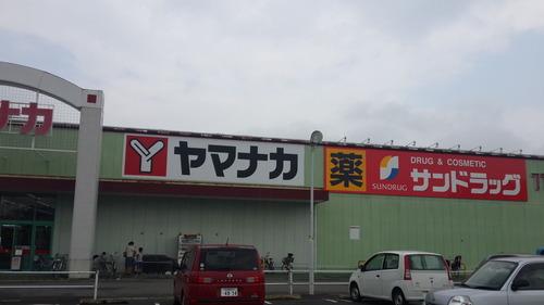 超VIP夫人と買い物したローカルスーパー