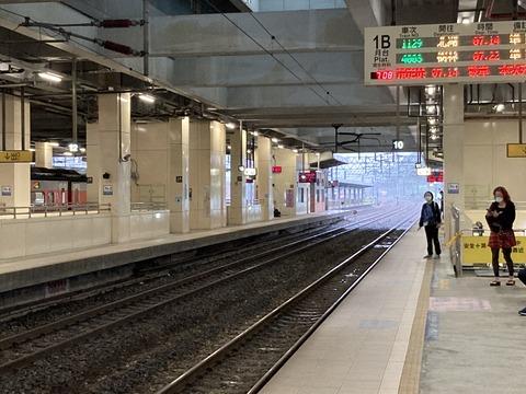 基隆七堵駅