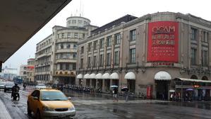 基隆駅前に並ぶ日本時代の建物