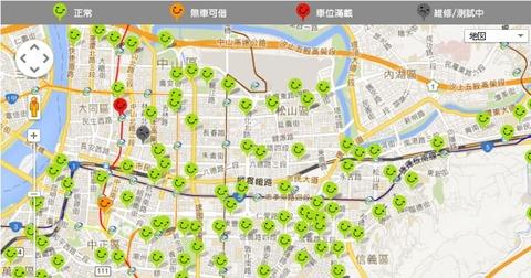 台北市内に広がったU-bikeのステーション