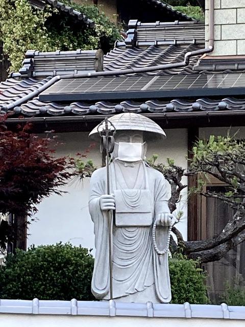 岡山でみたマスクをしたお地蔵様