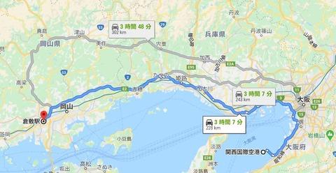 関空から岡山までの自動車ルート