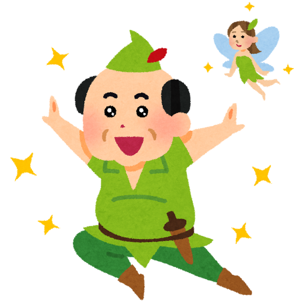 peterpan_syndrome