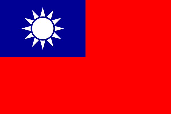 1280px-Flag_of_the_Republic_of_China.svg (1)