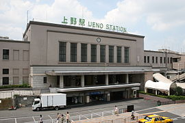 270px-Ueno_Station_Main_Building