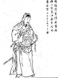200px-Sun_Jian_Qing_dynasty_illustration