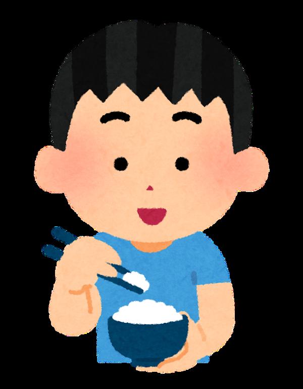 押すと3億円もらえる代わりに白ご飯が一生食べられなくなるボタン