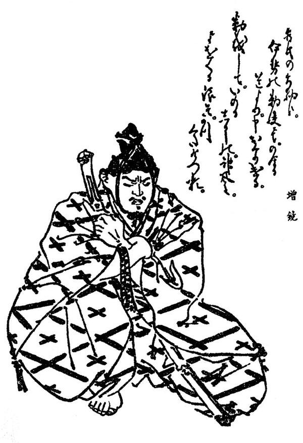 800px-Hōjō_Tokimune,Maekenkozitu