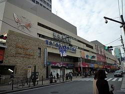 250px-Hankyu_Umeda_station10