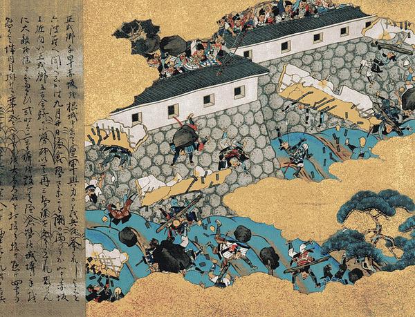 783px-Shimo-akasaka-jyo02