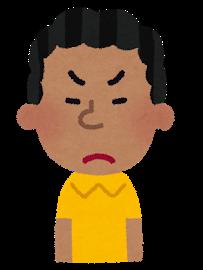 blackman1_angry