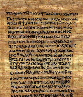 Gospel_of_Thomas