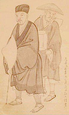 230px-Basho_by_Morikawa_Kyoriku_(1656-1715)