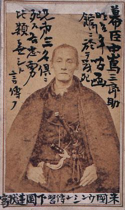 soutetukawaraban nakamura saburousuke2