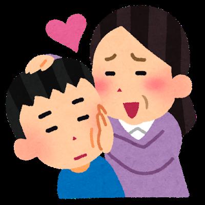 family_kyouiku_kahogo (1)
