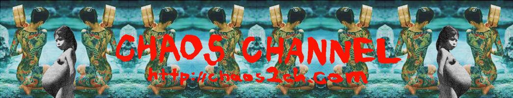 kaosu2
