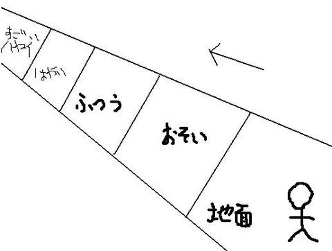 402b60bb.jpg