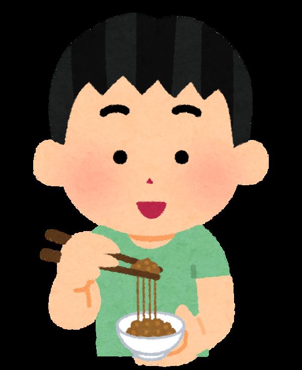 syokuji_nattou_boy