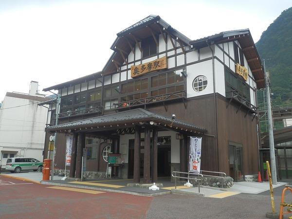 1280px-Okutama_Station_2019
