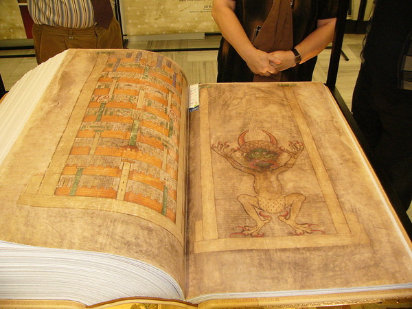 1280px-Codex_Gigas_facsimile