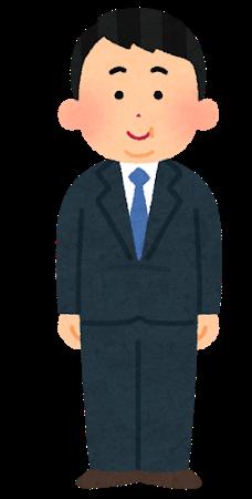 himan_pocchari_businessman (1)