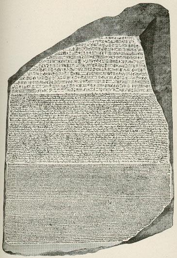 Rosetta_Stone (1)