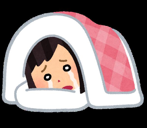 sleep_cry_woman