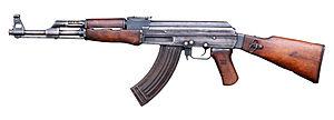 300px-AK-47_type_II_Part_DM-ST-89-01131
