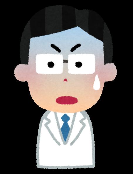 doctor2_08_shock
