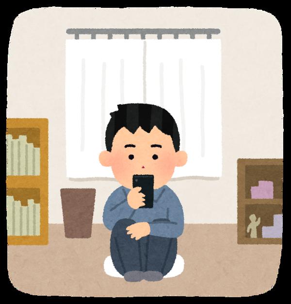 jitaku_taiki_man