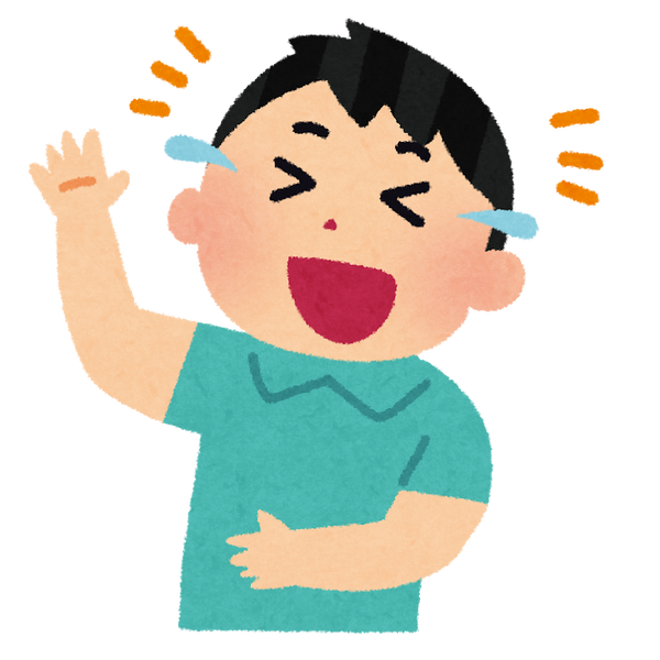 oowarai_man (1)