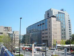 250px-Adachi_city_office_tokyo_2009