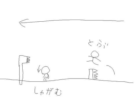 a04ee5a7.jpg