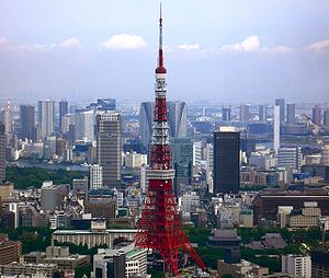 300px-Tokyo_Tower_and_around_Skyscrapers
