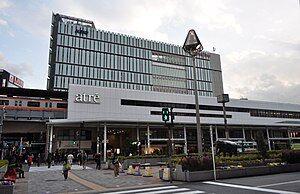 300px-Kichijoji_Station-2