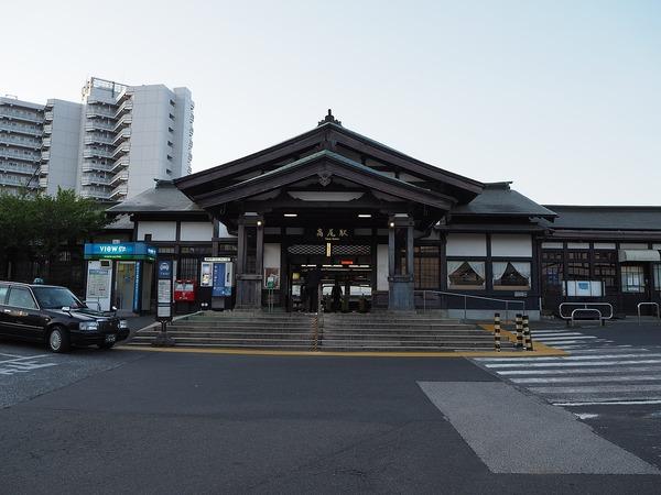 1280px-Takao-Sta-N