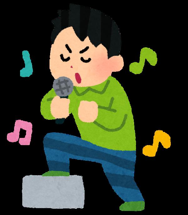 月3万もらえるが、カラオケに行くと最低一曲はワイがご本人登場のノリで現れて歌うボタン