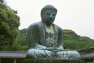 300px-Kamakura-buddha-1