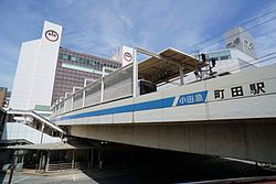 Odakyu-machida-station