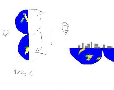 c082e45a.jpg