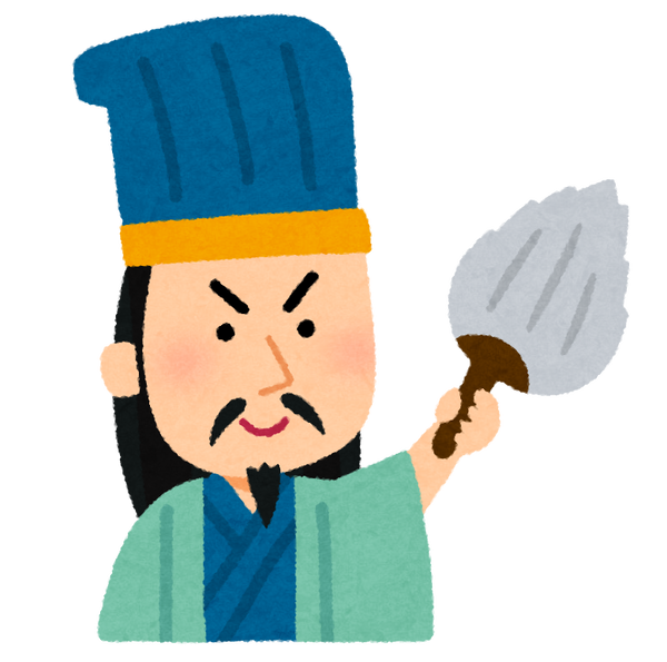 nigaoe_syokatsu_koumei (1)