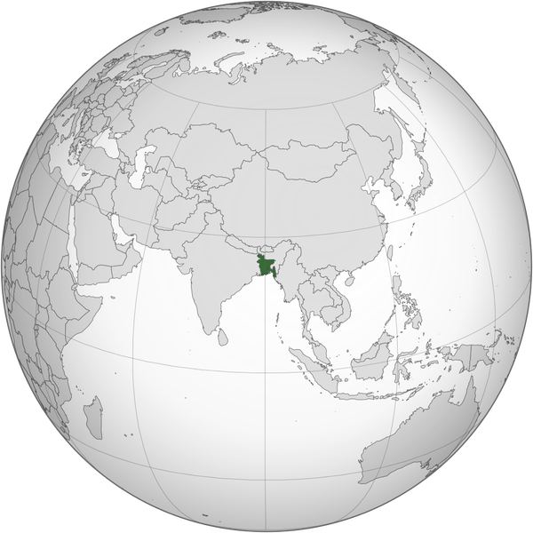 1024px-Bangladesh_(orthographic_projection).svg