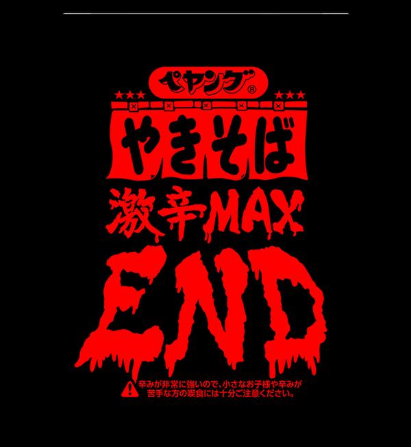 main_end