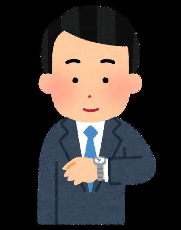 pose_tokei_kakunin_man (1)