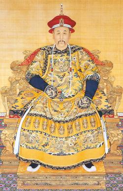 250px-Emperor_Yongzheng